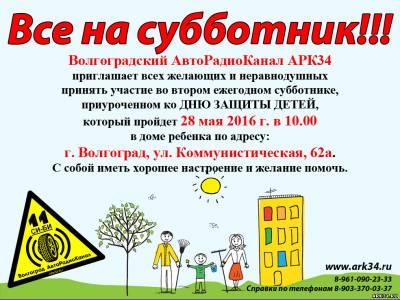 http://ark34.ru/forum/7-582-1
